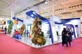 11th Iranian Plast Exhibition